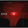 Por ser tan ´Mal Bicho´(Nuevo Videoclip)